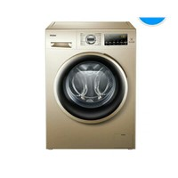Haier 10kg Drum Washing Machine Fully Automatic Frequency Conversion Household