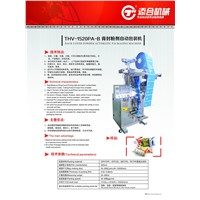 Powder Packing Machine, Automatic Packing Machine