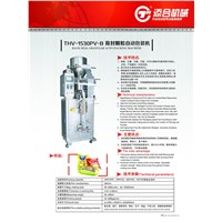 AUTOMATIC FOOD PACKING MACHINE, VERTICAL AUTO PACKING MACHINE
