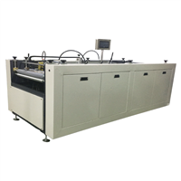 Four-Sided Taping Machine Wrapping & Cover Making Equipment