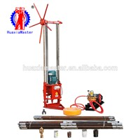 Strong Recommend Three Phase Electric Sampling Drilling Rig QZ-2D/Light Rock Core Sampling Drill Rig Easy Operated