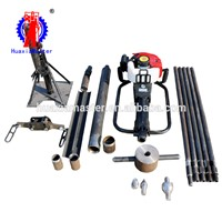 Direct Supply Lightweight Portable Soil Drilling Rig/Rock Core Sampling Drilling Rig Easy Control & Fast Speed