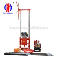 Wholesale Small Samlpling Drilling Rig QZ-2B from HuaxiaMaster / Portable Light Rock Drilling Rig for Sale
