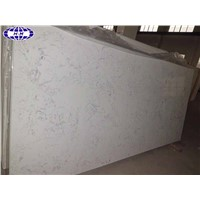 Volakas White Engineered Quartz Slab