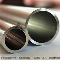 Stainless Steel EP Tube (Electropolished Tube)