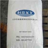 Powder Paraffin Wax Powder Paraffin Wax