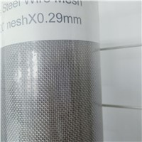 Stainless Steel Wire Mesh High Quality & Low Price
