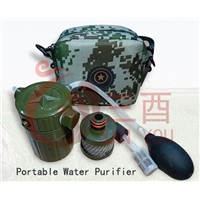Soldier Water Purifier / Outdoor Portable Filter / Emergency Rescue Water Purifier /SAN YOU First Aid