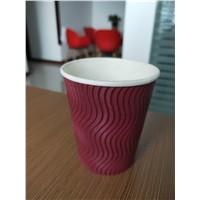 the Corrugated Paper Cup(Intensification)