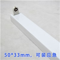 Single Tube Flat Cover LED Bracket 50X33MM Can Install Emergency Power Supply T8 Single Iron Bracket 0.4 Thickness