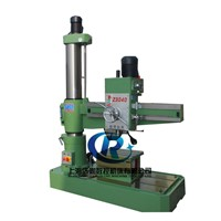 3040 Drilling Machine|Drilling Machine Z3040