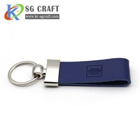 Wholesale Custom Leather Keychain