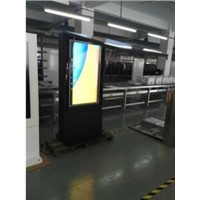 "47"" Outdoor Kiosk(Black Color) LCD Display"