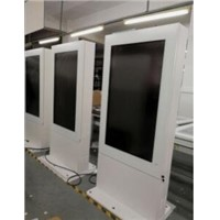 "55""Outdoor Kiosk(White Color/1500 NITS-4000 NITS Option)"