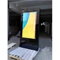 "65"" Outdoor Commercial LCD Monitor(1500 NITS-3500 NITS Option)"