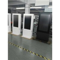 "47"" Outdoor Kiosk(Black Color)"