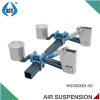 Factory Price Quality Assurance Trailer Air Suspension