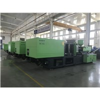 Sunbun New Deisgn 530T Central Locking Structure Big Clamping Force Plastic Injection Molding Machine