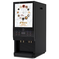 Coffee Vending Machine WF1-303A