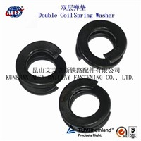 Fe6 Lock Washer /Double Coil Spring Washer for Railway Fastener