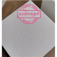 Factory Sales Expandable Polymeric Beads Sheet Sandwich Panels STMMA Slab Board for Lost Form Casting