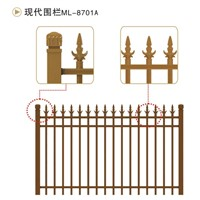 Steel / Moden Yard Fence / Security Fence
