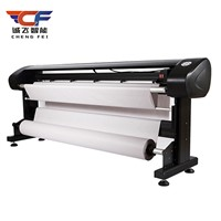 China Manufacturer Apparel Inkjet Plotter