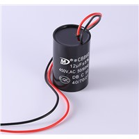 Washing Machine Motor Run Capacitor