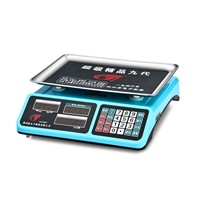 Hualitai 20kg 30kg 40kg Electronic Price Computing Weighing Scale
