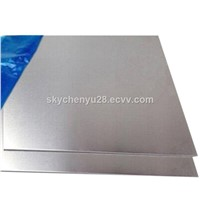 Decorative Textured Aluminum Tread Plate