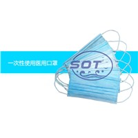 Disposable Surgical Protective Mask, Three Layer Filtration, Cleanse Every Breath, Jumbo Size, Draping Is Soft & Smooth.