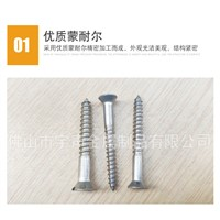Monel 400 Wood Screws Cutting Threads