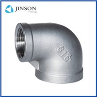 Stainless Steel BSP Reducer Elbow