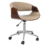 Modern Bent Plywood High Back PU Leather Executive Office Chair