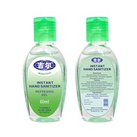 75% Alcohol Disinfection Antibacterial Hand Sanitizer Gel Quick-Drying