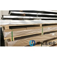 Factory Direct Sale Reasonable Price 7075aluminum Sheet/ Plate/High Quality/ High Rolled