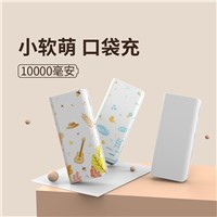 Jinbei Sense4 10000 Ma Cute Mini Charger Portable Small Youth Creative Super Meng Mobile Power Supply
