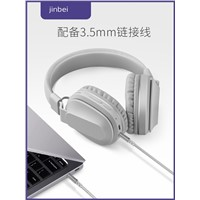 Jinbei Wireless Bluetooth Headset Small Head Type Cute Girls Macaron Mobile Phone Headset Computer Game with Mic