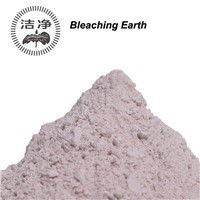 Bleaching Earthing Ultra High Decolorization Product for Oil Decolorizing Powder Activated Clay for Gease Oil