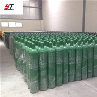 Price of High Purity Hydrogen / Gas Cylinder