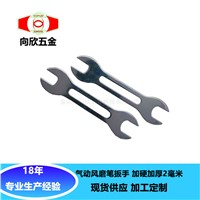 Double-Head Open-End Wrench Hardware Tools Heat Treatment Plus Hard Wrench Pneumatic Grinding Pen Double-Head Disassem