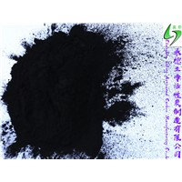 Powdered Activated Carbon (China)