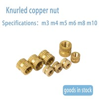 CNC Processing Machinery Non-Standard Hardware Copper Nut r Fittings Small Copper Parts Processing Non-Standard Cus