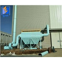 China Good Quality Bag Type Dust Collector for Furnace
