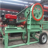 New Production Small Portable Rock Crusher Low Price Small Portable Jaw Crusher for Sale