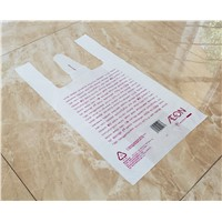 Biodegradable Bags, Packaging Bags, Food Bags, Trash Bags