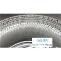 Semi-Steel Tire Mould Manufacturing ----Qingdao PinJin Precision Mold Co., Ltd.