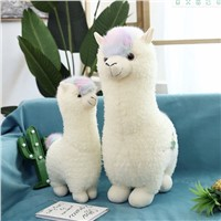 New Fantasy Animal Alpaca Plush Toy Large Sheep Pillow Colorful Grass Mud Horse Doll Girl Gift