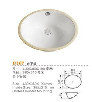 China under Counter Basin Exporters, Ceramic Wash Basin Suppliers, Bathroom Basin Manufacturers U307