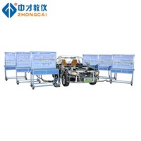 New Energy Automobile Teaching Equipment